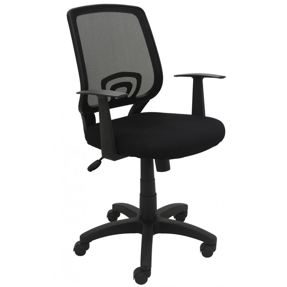 Cadeira Ávila com braço ajustável